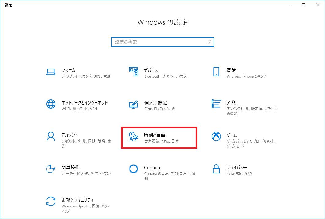 windows2016 言語 パック ダウンロード